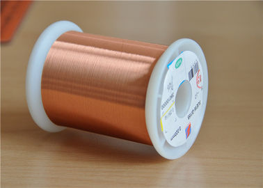 Κίνα 0.025 - 0.6mm Enamelled Copper Wire Insulated Copper Wire For Voice Coil εργοστάσιο